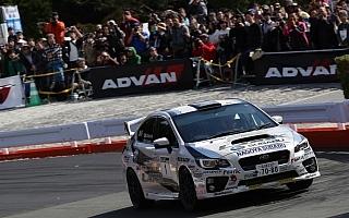 WRCは愛知県で開催? 日本開催に向けた大きな動きが明らかに