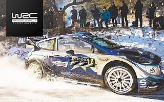 WRCモンテカルロ開幕まであと5日、直前動画特集