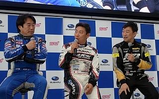 全日本ラリートリオが舌好調「SUBARU 2018モータースポーツファンミーティング」