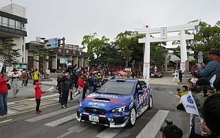 速報:全日本ラリー選手権第2戦、初日トップは新井