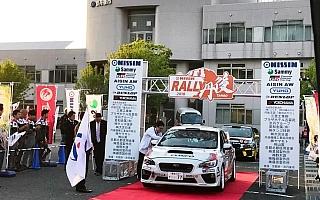 全日本ラリー丹後:4年ぶりに丹後で開催、JN6トップ6が激突