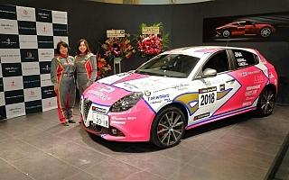圭rally project、全日本ラリー選手権2018年シーズン参戦体制を発表