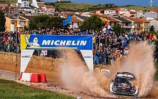 WRCイタリア:SS1はMスポーツ・フォードのオジエがトップ