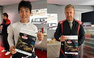 WRCイタリア:新井大輝「ヤルモとのコンビはすごくいい。学ぶことが多い」