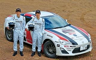 NUTAHARA RALLY SCHOOLジュニアチームの現役高校生ドライバーがラリー参戦
