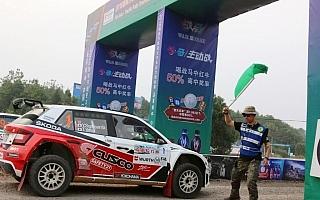 ARRCチャイナ:今季APRC最終戦が中国・龍遊で開幕