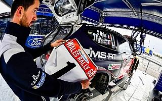 WRCがカーナンバー選択制へ、WRC2プロを創設しWRC3は廃止