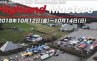 TOYOTA GAZOO Racing、全日本ラリー選手権ハイランドマスターズの動画を公開