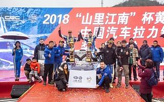 MHのWorld Rally News:カール・クルーダが中国選手権最終戦で優勝