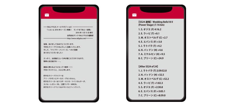 SS速報/メルマガ