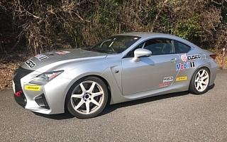 CUSCO RACING、新城ラリーの参戦体制を発表
