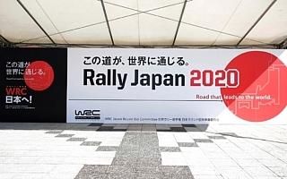 ラリージャパン2020に向けたテストイベント詳細、週末に発表