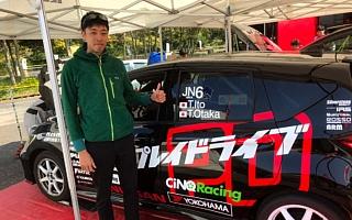 プレイドライブ・ラリーチーム、日産ノート e-POWER NISMO Sでの初戦唐津に挑む