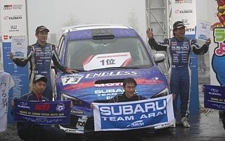 全日本ラリーモントレー:スバル勢1-2-3フィニッシュ。新井敏弘が今季2勝目