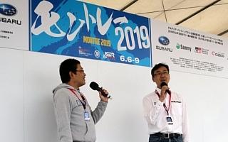 WRC招致準備委員会高橋氏「来週の今頃にはいい報告ができるはず」