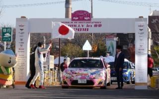 L1ラリー in 恵那、明智SSの観戦チケットは10月4日発売開始
