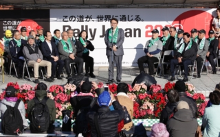 WRC日本開催決定を受けて、愛知県知事ほか関係者がコメント