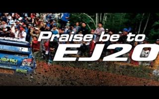 スバル、全日本ラリードライバーにインタビューするEJ20特別映像を公開