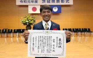 全日本ジムカーナタイトル19回獲得の山野哲也が茨城県の特別功労賞を受賞