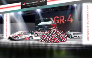 トヨタ、競技エントラント対象にGRヤリスのスペシャルミーティング開催