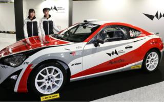 ウェルパイン・モータースポーツ、WRCドイツとジャパンにGT86 CS-R3で参戦
