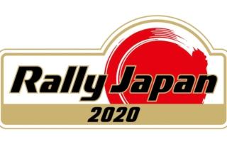 ラリージャパン2020、現状の進捗は?