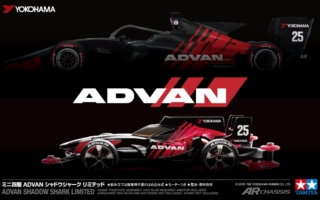 横浜ゴム、ADVANカラーのオリジナルミニ四駆を発売