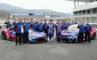 スバル、富士スピードウェイでWRX STIとBRZ GT300をテスト