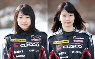 クスコレーシング、全日本ラリー参戦の女性ドライバーに兼松と永井を選出。いとうりなはWRCジャパンに参戦