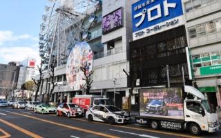 名古屋駅前でラリーカーのパレードラン。新城ラリーのPR図る