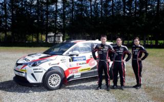 CUSCO RACINGが2020年のモータースポーツ活動計画発表、ラリージャパンに4台投入