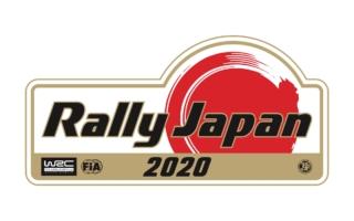 ラリージャパン「WRCファンガイドブック」を公開