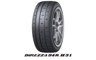 ダンロップ、ラリー競技用タイヤ「DIREZZA 94R H31」を新発売