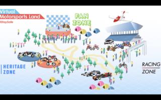ホンダ、自宅で楽しめるコンテンツ満載の「Virtual Motorsports Land」を公開