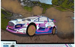 Mスポーツの塗り絵コンテスト、リチャード・ミルナー選の作品が発表