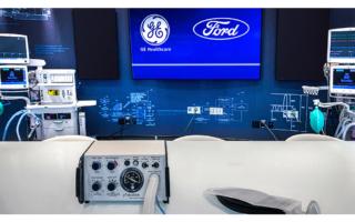米国フォードがGEと共同で人工呼吸器の量産協力、100日以内に5万台