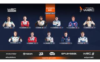WRC若手世代によるeSportsトーナメント開催、ソルベルグ、ベイビーも参戦