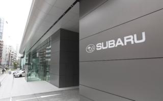 SUBARU、医療用フェイスシールドを生産