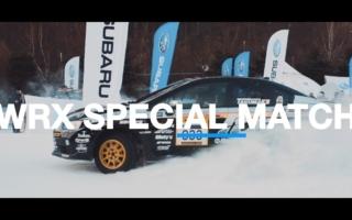 【動画】スバル、鎌田卓麻vs新井大輝の「WRX SPECIAL MATCH」を公開