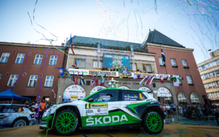 ERCチェコ・ズリンが2020年の開催を断念、50回記念の開催は2021年に延期