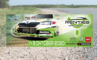 イプルー、WRCカレンダー入りがほぼ確定の見通し