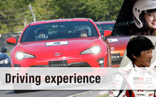 TOYOTA GAZOO Racing Driving experience、8月から順次開催へ