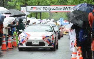 TOYOTA GAZOO Racing Rally Challenge in  渋川 伊香保が開催中止に