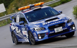 全日本ラリー高山、2020年の開催中止を発表