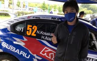 全日本ラリー北海道:約1年ぶりのグラベルラリーが明日12日開幕