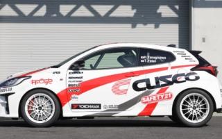 CUSCO Racing、GRヤリスを全日本ラリー選手権に投入