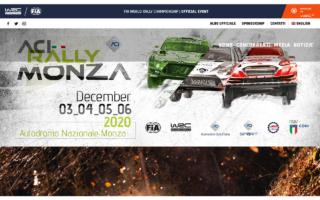 WRCモンツァ、開催に向けて公式サイトをオープン