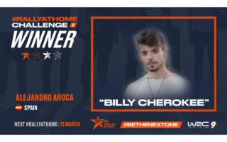 eスポーツ版ラリースター、#RallyAtHome Challenge初戦の勝者はスペインのBilly Cherokee