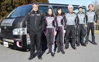 CAST RACING、ハイエース2台で前代未聞の全日本ラリー挑戦へ