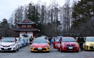 TOYOTA GAZOO Racing Rally Challenge 八ヶ岳 茅野 開催中止を発表